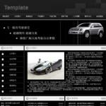 汽车制造行业网站5007