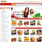 休闲食品网上商店4186
