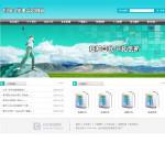 家电公司网站4046