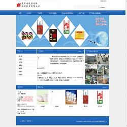 泉州奇欣彩印&环保餐具有限公司中文版