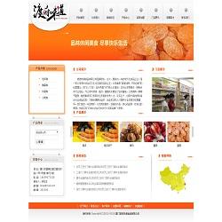 厦门渡府味道食品有限公司中文版