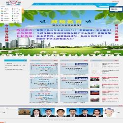 搏翔教育官网中文版