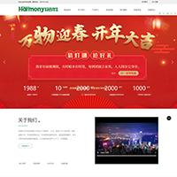 香港好百年家具有限公司