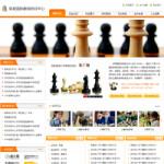 国际象棋培训中心网站4121