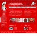 婚庆服务公司网站4113