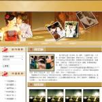 婚纱摄影公司网站2005