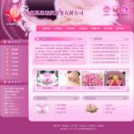 婚庆服务公司网站4100(宽屏)