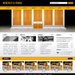 展览设计公司网站3121(宽屏)