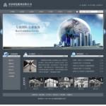 展览服务公司网站4133(宽屏)