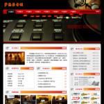 录音棚网站2064(宽屏)