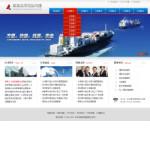 货运代理公司网站4257(宽屏)