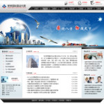国际货运代理公司网站4135