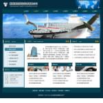 国际货运代理公司网站4136
