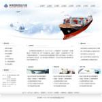 国际货运代理公司网站4155