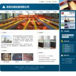 仓储设备公司网站4172