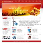 企业投资咨询公司网站4145