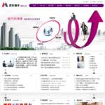 翻译公司网站3016