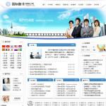 翻译公司网站4086