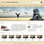古典风格企业网站3176