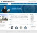 金属网板制造公司网站2082