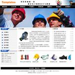 劳保用品公司网站6021