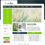 种业公司网站8007