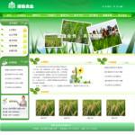 农业科技公司网站2063