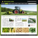 农业公司网站4330