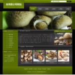食用菌公司网站4301