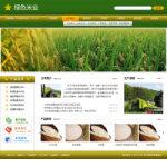 米业公司网站3100