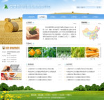农业科技公司网站4222