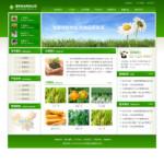农业科技公司网站4220