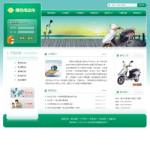 电动车制造企业网站4171