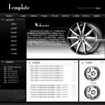 汽车零部件制造公司网站
