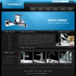卫浴洁具公司网站4321