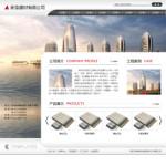 墙体材料公司网站4344
