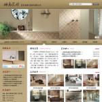 瓷砖公司网站4331
