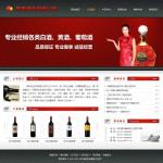 酒业公司网站4225