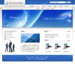 电子产品公司网站4284