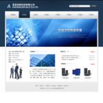 科技产品公司网站4277