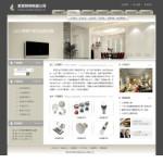 照明电气公司网站4255