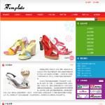 女鞋生产企业网站5014