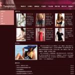 女性内衣企业网站6007