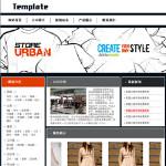 服装生产企业网站4007