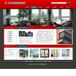 门窗工程部网站4300