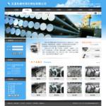 钢材建材公司网站4279