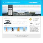 建筑材料制造公司网站4268