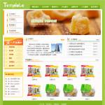 食品公司网站5029