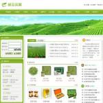 茶叶公司电子商务网站4067