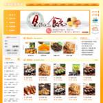 休闲食品网上商店4185